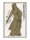 An Ancient Chinese Acupuncture Chart, Giclee Print