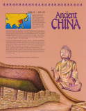 Ancient Civilizations - Ancient China Wall Poster