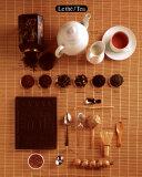 Tea, Art Print