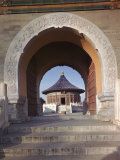 Temple of God of the Universe Premium Photographic Print by Dmitri Kessel