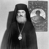 Archbishop Damaskinos of Greece Photographic Print