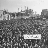 Group of Iranians Protesting Against the Oil Rights in Iran Photographic Print by Dmitri Kessel