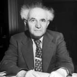 David Ben-Gurion Photographic Print by Ralph Morse
