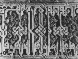 Detail Closeup of Arabic Wall Inscription Written in a Style known as Kufic in the Alhambra Reproduction photographique sur papier de qualit&#233; par David Lees