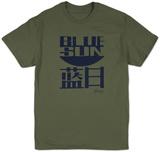 Firefly - Blue Sun T-shirts