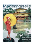 Mademoiselle Cover - December 1958 Regular Giclee Print by Herman Landshoff