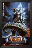 Godzilla: Final Wars Prints