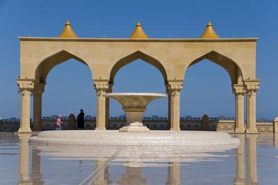 Aserbaidschan Bibi Heybat Mosque Near Baku, Azerbaijan Photographic Print by Michael Runkel