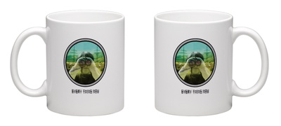 Everything Now Mug Mug