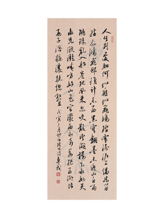Three of Su Dong Po's Poems Giclee Print by Chucnmaw Shih