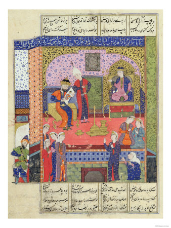 """Interior of the King of Persia's Palace, Illustration from the """"Shahnama"""" (Book of Kings) Premium Giclee Print"""