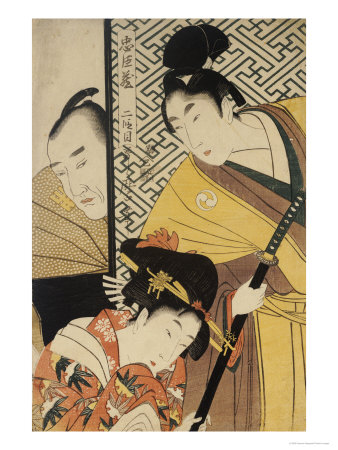 Act II of Chushingura, the Young Samurai Rikiya, with Konami, Honzo Partly Hidden Behind the Door Giclee Print