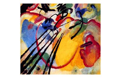 Improvisation Giclee Print by Wassily Kandinsky