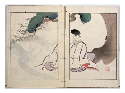 http://cache2.allpostersimages.com/p/LRG/15/1503/GFFBD00Z/posters/kigyoku-kurokawa-yasusada-an-old-man-meditating.jpg