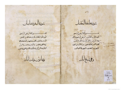 Koran Printed in Arabic, 1537 Premium Giclee Print by P. & A. Baganini