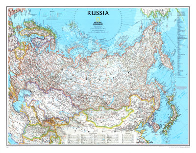 Map of Russia Posters