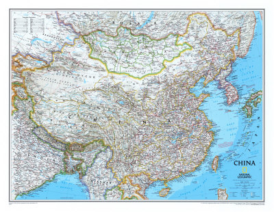 Map of China Posters
