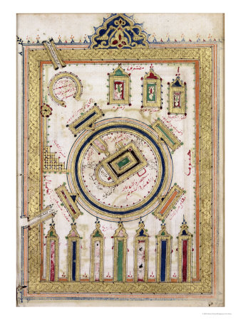 """The Great Mosque of Mecca, from """"Dalail Al Khairat"""" Premium Giclee Print"""