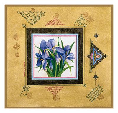 Iris Posters by Nahid Ghodsi