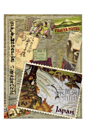 Japan Travels II Giclee Print by Kate Ward Thacker