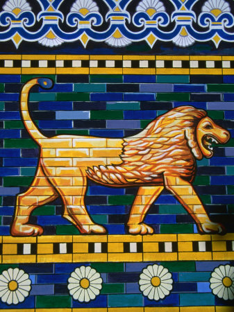 Tiled Mosaic of Lion of Babylon Near Ishtar Gate, Babylon, Babil, Iraq Photographic Print