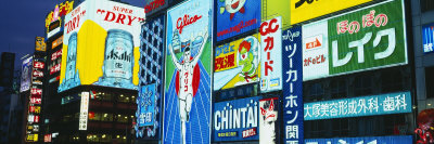 Billboards Lit Up at Night, Dotombori District, Osaka, Japan Photographic Print by  Panoramic Images