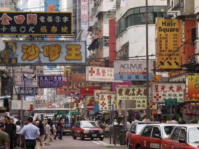Fa Yuen Street, Mong Kok District, Kowloon, Hong Kong, China Photographic Print by Sergio Pitamitz