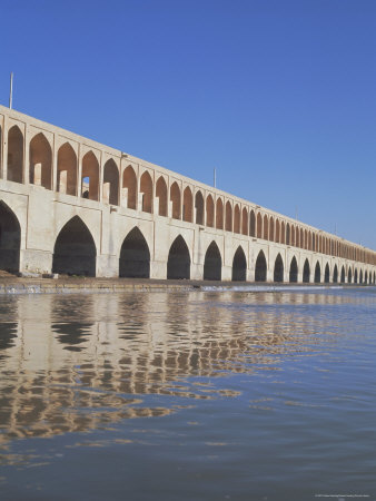 Allahverdi Khan Bridge River, Isfahan, Middle East Photographic Print by Robert Harding
