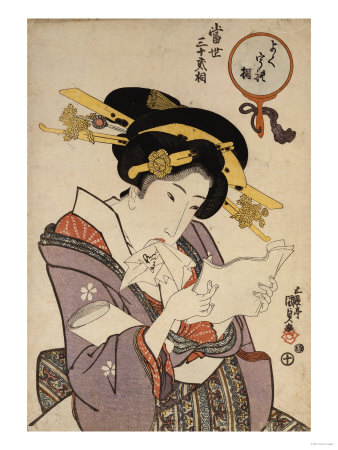 Portrait of a Courtesan Reading a Love Letter Premium Giclee Print by Ioki Bunsai