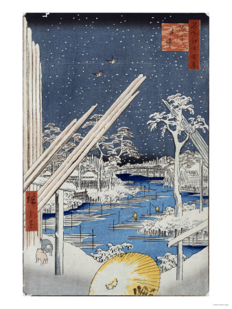 Lumberyards at Fukagawa, from the Series 'One Hundred Views of Famous Places in Edo' Premium Giclee Print by Ioki Bunsai