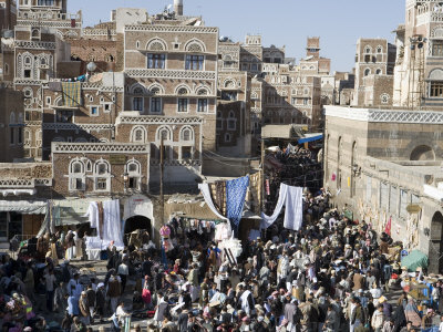 Market in Old Town, San'a, San'a, Yemen Photographic Print by Holger Leue