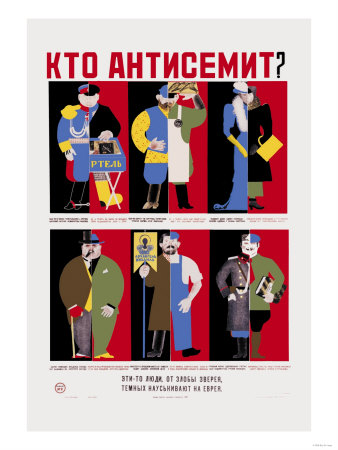 Who is the Anti-Semite? Kto Anti Semit? Premium Poster