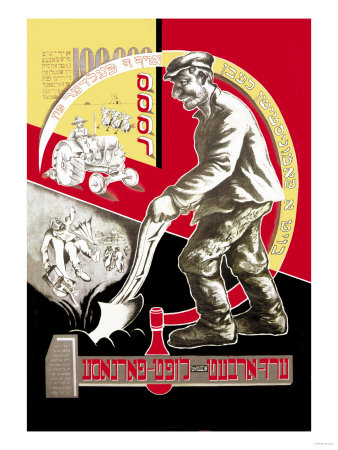 Plow the Land for Communism Premium Poster