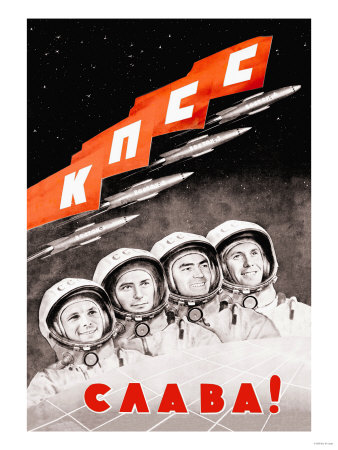 Glory to the Russian Cosmonauts Posters
