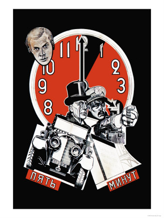 Five Minutes Prints by  Prusakov