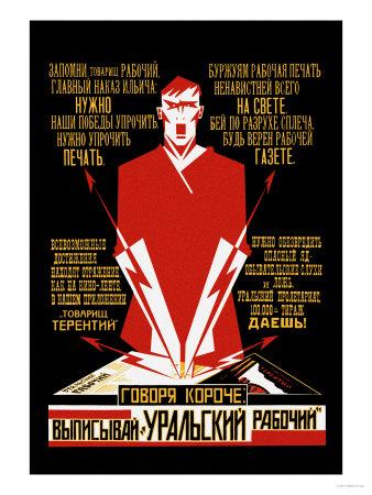 Ekaterinburg , The Urals Worker Prints by A. Blik