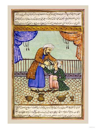 Persian Dentist: Illustration from the Koran Prints