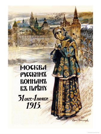 Moscow to the Russian Prisoners of War Posters by Sergei A. Vinogradov