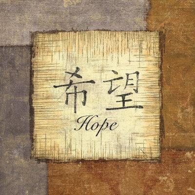 Precious Words III Posters by  Yuna