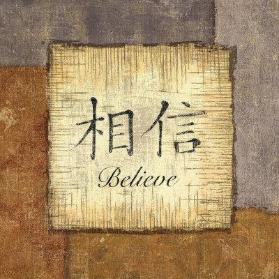 Precious Words I Print by  Yuna