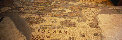 Close-Up of Mosaic on the Wall of a Church, Madaba, Jordan Photographic Print by  Panoramic Images