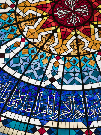 Stained Glass Ceiling at Beit Al-Quran Museum, Manama, Bahrain Photographic Print by Walter Bibikow