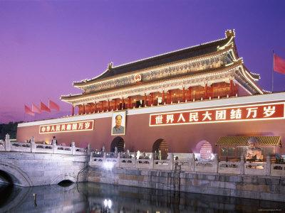 Tiananmen Square, Tiananmen Gate, Nightview, Beijing, China Photographic Print by Steve Vidler