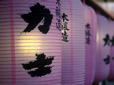 Paper Lanterns Near Senso-Ji Temple, Tokyo Photographic Print by Gary Conner
