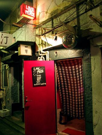 Love & Peace Bar, Golden Gai, Shinjuku, Tokyo, Japan Photographic Print by Greg Elms