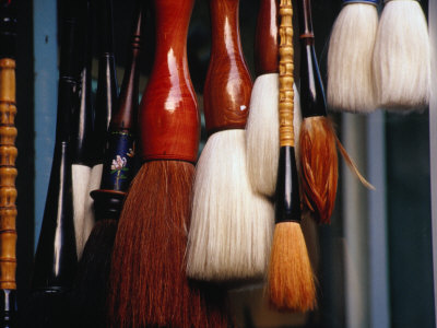 Brushes for Sale in Zuanwu (Qianmen) Bejing, China Photographic Print by Phil Weymouth
