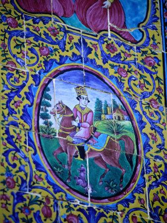 Tile Detail in Eram Park in Shiraz, Shiraz, Fars, Iran Photographic Print by Phil Weymouth