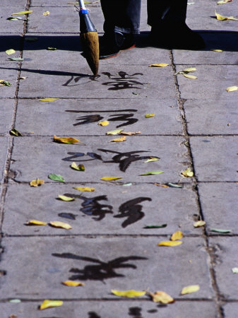 Man Doing Water Calligraphy on Jingshan (Sun Yet-Sen) Park Pathway Bejing, China Photographic Print by Phil Weymouth