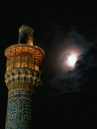 Minarets of Masjed-E Emam in Emam Khomeini Square, Esfahan, Iran Photographic Print by Phil Weymouth