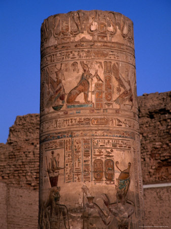 Remains of the Temple of Kom Ombo, Egypt Photographic Print by Casey Mahaney